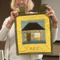Ilona with Jackson's quilt